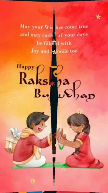 #rakhispecial2020 #rakshabandhanspecial #rakshabandhan #rakshabandhangifts
