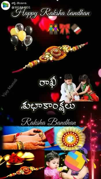 ##rakshabandhan #happy Rakshabandhan