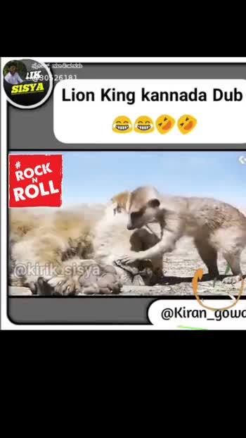 #rocknroll
