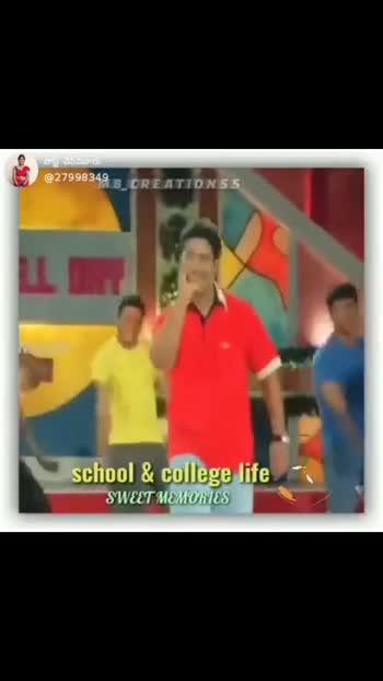 #schoollife #collegelookbook #ferewell #ntrfans #student_no_1