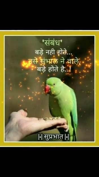 #subhprabhat #goodmorning #dailywishes #whatsapp-status #whatsapp #harshitkumarjaiswal
