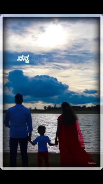 #roposo-beats #roposo-family #family #lovesong #