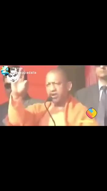 #ayodhyarammandir