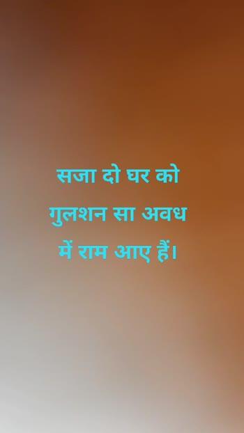 ram jee..#ayodhyarammandir #lordram #5august2020