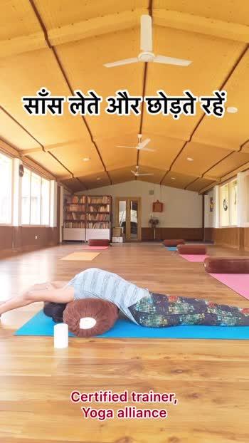#roposo #yogaforbackpain #roposoindia #roposostar