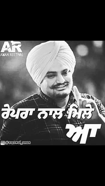 #singingstar #sidhumoosewala #turbanator #sardar