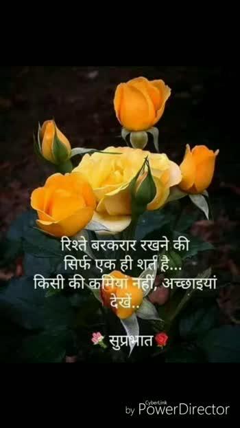 Good Morning #Good morning