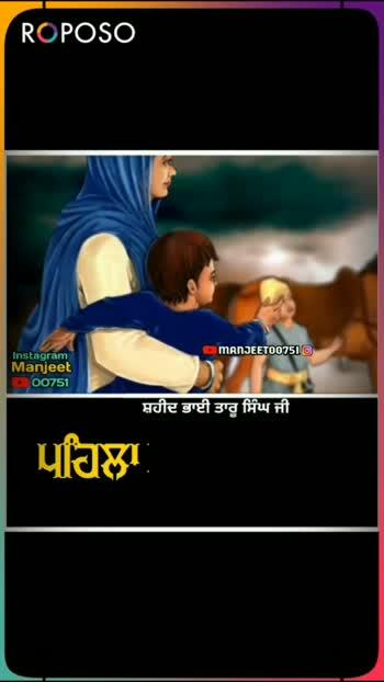 #sikhism #sikh