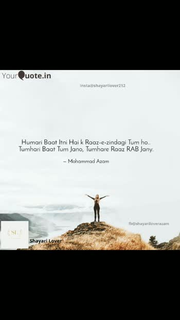 Dil K Raaz Dil Ma Hi Hona Chaiya.. Follow Us 👇👇 Instagram 👉 @shayarilover212  👈 Facebook 👉@shayariloverazam👈 Comment, like, share & mention..🙏🙏 . #yourquotes  #yourquote  #quoteoftheday  #lifequotestoliveby  #instashayari  #instaquote  #instaquotesdaily  #shayari  #secrets  #godhasaplan  #god  #zindagi  #raaz  #raab  #loves #roposo #roposoquotes #ropososhayari