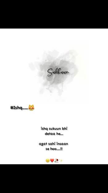 #dil #pyaar #painfullove #sadstatus
