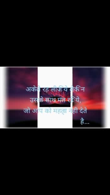 Sad shyari #shyari