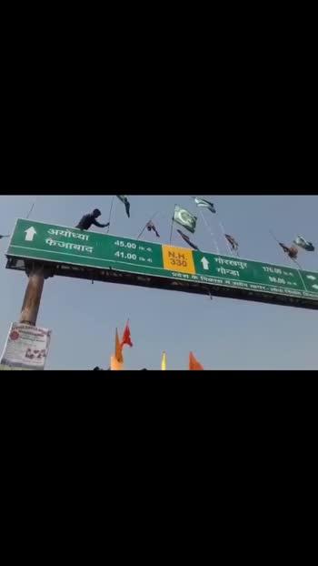#jayshreeram #jayshreeram