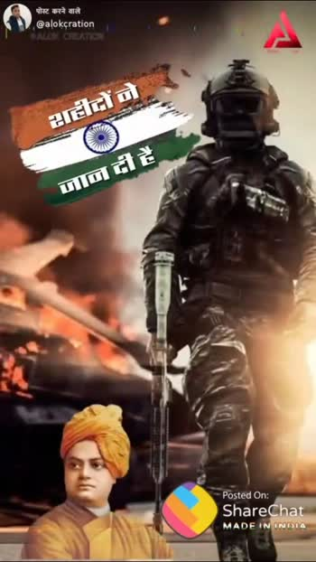 I love india #indianarmy #armylovers #armylove #15-august #26january #happyindependanceday #foryourpage