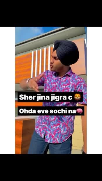 #roposostar maninder_mani01 Bhagat singh @ maninder_mani01 4X # maninder_mani01 #punjabiartists #punjabidialogue #punjabiwriter #hindidialogue #attitudequotes #attitudestatus #contentcreator #ravraaz #instapost #attitude #insta # #stst #insta #insta #insta #insta #insta #insta #insta #insta #insta #insta #insta #insta #insta #insta  #explorer #feelkaroreelkaro #feelitreelit comments