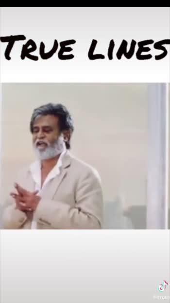 #thalaivarism #thalaivarforever #rajinidialogue #rajinikanthfans #truelines #rajinikath