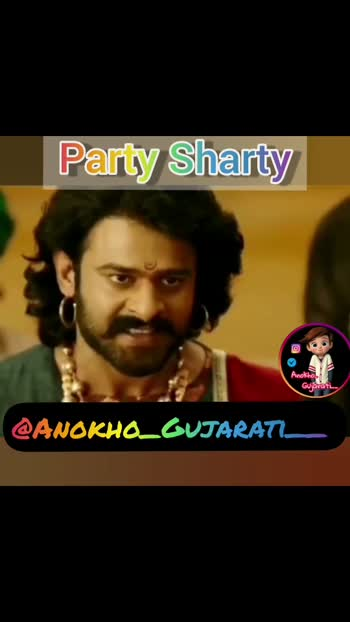 party Sharty by bhabhbali  #our_rangilu_rajkot #gujaraticomedy #funny #indiafunny #supportmeguys #gujjumemes #gujjurocks #gujjugram #gujaratibablo #gujjubablo #gujjuboy #gujjugirl #gujjuquotes #gujjuboymj #rajkot #junagadh #ahemdabad #nadiyad #gujjumemes #followme #gujjari #gujjurocks #garvigujarat #gujaratibablo #gujjubablo #gujjuboy #gujjugirl #gujjuquotes #gujjuboymj #rajkot #junagadh #ahemdabad #nadiyad #gujjumemes #followme #gujjari #gujjurocks #garvigujarat #gujaratibablo #gujjubablo #gujjuboy #gujjugirl #gujjuquotes #gujjuboymj #rajkot #junagadh #ahemdabad #nadiyad #gujjumemes #followme #gujjari #gujjurocks #garvigujarat #gujaratibablo #gujjubablo #gujjuboy #gujjugirl #gujjuquotes #gujjuboymj #rajkot #junagadh #ahemdabad #nadiyad #gujjumemes #followme #gujjari #gujjurocks #garvigujarat #gujaratibablo #gujjubablo #gujjuboy #gujjugirl #gujjuquotes #gujjuboymj #rajkot #junagadh #ahemdabad #nadiyad #surat #memes