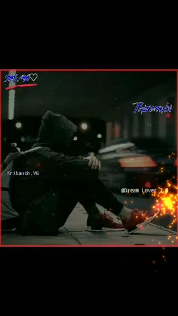 #tamilalbumsongsandlyrics #tamilalbumsong #tamilalbum_lovesong #tamilwhatsappvideostatus