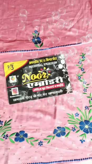 please like n share#punjabisuitsdesigns #embroiderywork #silaikadaibunai