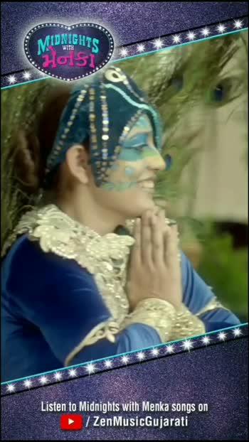 આવ રે વરસાદ   #MidnightsWithMenka #MovieScene #MalharThakarMovie #Comedy #GujaratiMovie #Love #Gujarati #Gujju #GujjuSena #GujaratiCinema #GujjuFilm #GujjuGram #GujjuChu #GujjuPost #Acting #Movie #FilmCommunity #GujaratiActor #Trending #Entertainment #GujaratiStatus #VideoStatus #StatusVideo