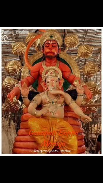 #ganapatibappamorya