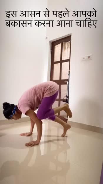 #ekpadabakasana #yogaposes #armbalance #armbalances #roposo #roposoindia