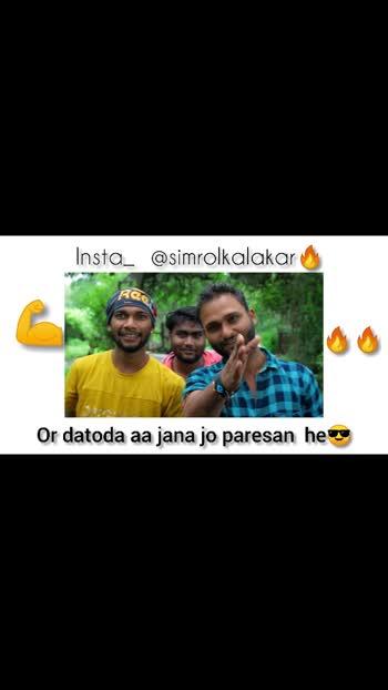 Follow Instagram id simrolkalakar