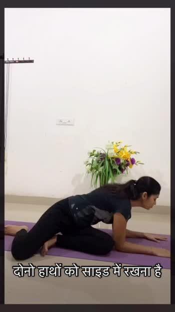 #yogaforback #yogaforbackpain #yoga #yogachallenge #roposo #roposoindia #roposoofficialvideo