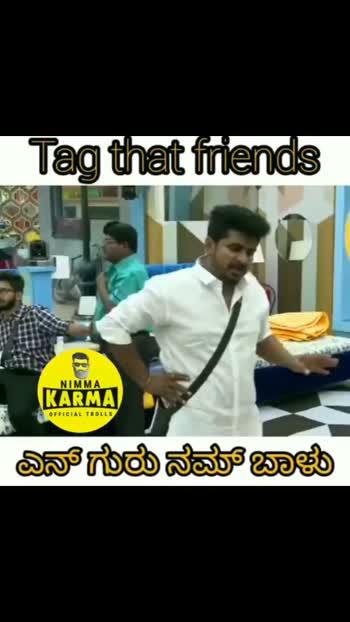 #tagfriends #funny #kannada