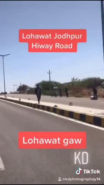 lohawat gaw ###586586 like please share #gotam