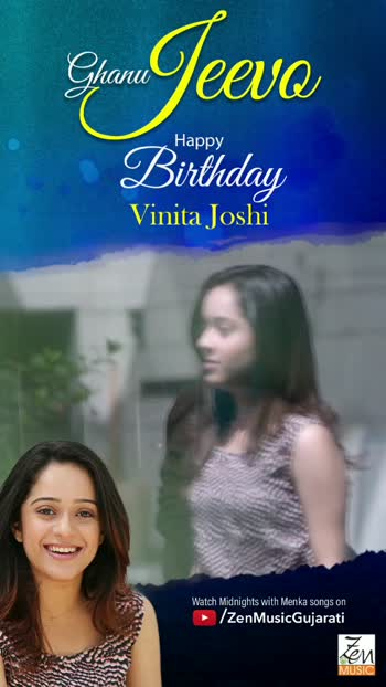Happy Birthday Vinita Joshi  #HappyBirthdayVinitaJoshi #MidnightsWithMenka #VinitaJoshi  #Wishes #Greetings #BirthdayGirl #GujaratiActor #ZenMusicGujarati #GhanuJeevo #BirthdayWishes #Dhollywood #GujaratiMovie #GujaratiFilm #Gujarati #Gujarat