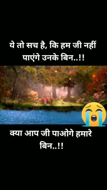 ##goodmorningpost ##radhekrishna #radhekrishna #radhekrishna #radhekrishna #radhekrishna #radhekrishna #radhekrishna ##
