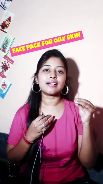 GET NATURAL GLOW BY USING THIS FACE PACK || BEST FOR OILY SKIN || #diy #lookgoodfeelgoodchannel #lookgoodfeelgood #naturalglow #facepack #oilyskincareroutine #beautytips #skincareroutine #glowingskincare