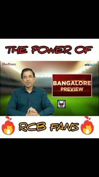 #rcbfans