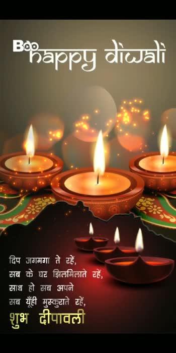 #diwalispecial #diwaliwishes #happydiwalieveryone #happydiwaliwhatsappstatus #happydiwali2020 #happydeepawali