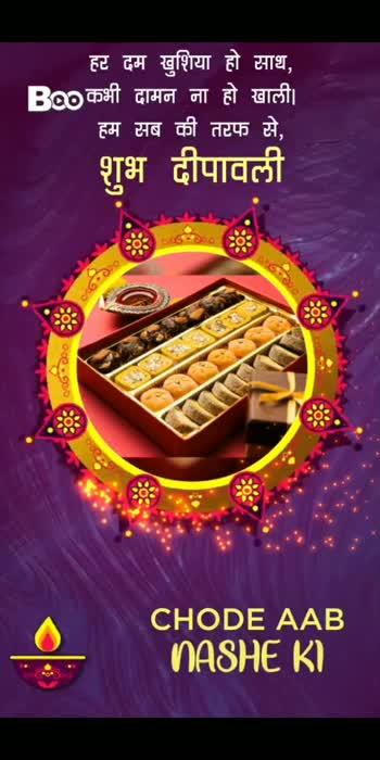 #happydiwali #happydiwali2020 #happydiwalieveryone #happydiwaliinadvance #shubhdiwali #shubhdeepawali #deepawaligaligali #diwaliwishes