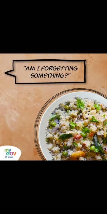 अपनी मनपसंद रेसिपी #PoshanMaah2020 पर शेयर कर कुपोषण के खिलाफ इस जंग में दीजिये हमारा साथ | विजिट कीजिये www.innovate.mygov.in/poshanrecipe/