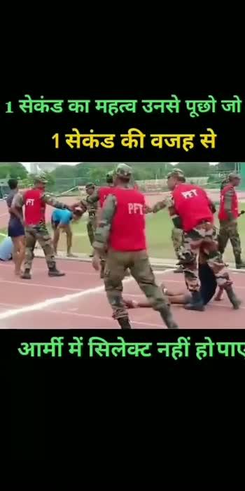 #mera_rang_de_basanti_chola #indianarmy #ilovemyindia #acrobatics #india #joinindianarmy #risingstaronroposo #roposostar #boys #armylover #wow #beats #gymnatics