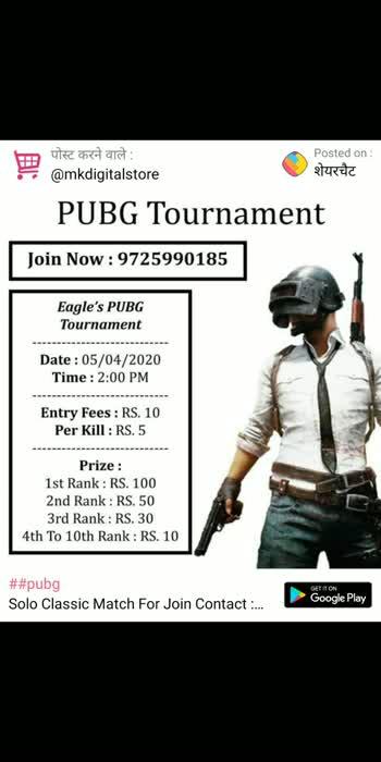 pubg in money in 10 rupay in lobby and kill in 5 in 5 rupay in win