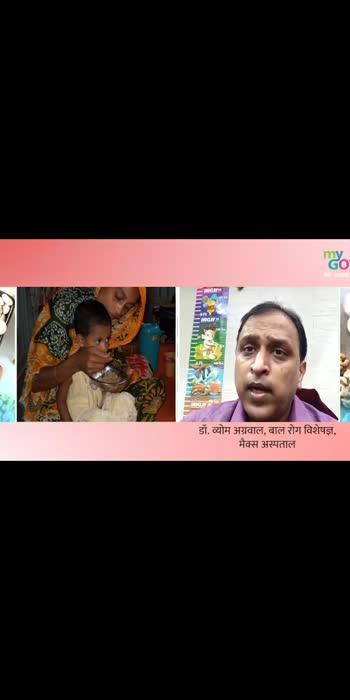बच्चों के मानसिक विकास के लिए संतुलित, वह पौष्टिक आहार ज़रूरी #poshanmaah2020 #healthychoices #healthyfood #nutrition