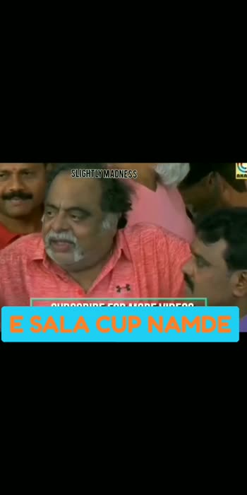E sala cup namde.. RCB..like and follow for more videos #eesalacupnambde #rcb #rcbfans #kohli #ambi #comdey #super #editing #comedyvideo #kannadcomedy #justforfun