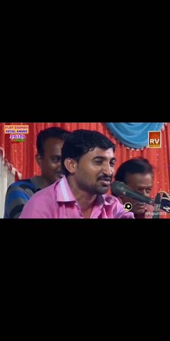 rajbhagadhavi