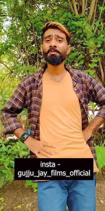 #gujjujayfilms #gujju #gujju_the_great #gujjukisena #gujjukigang #gujjucomedy #comedy #comedyvideo #comedyindia #comedyclips #funny #funnyvideo #funnyvideo #funnypost #funny_status #gujjujokes #gujjujalso #gujjujalwa