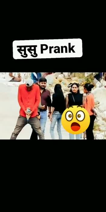 susu prank #prank #comedyvideoindia