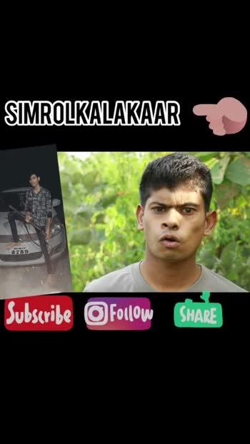 apna bhai h #simrolkalakar #foryou