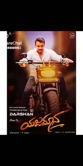 challenging star Darshan
