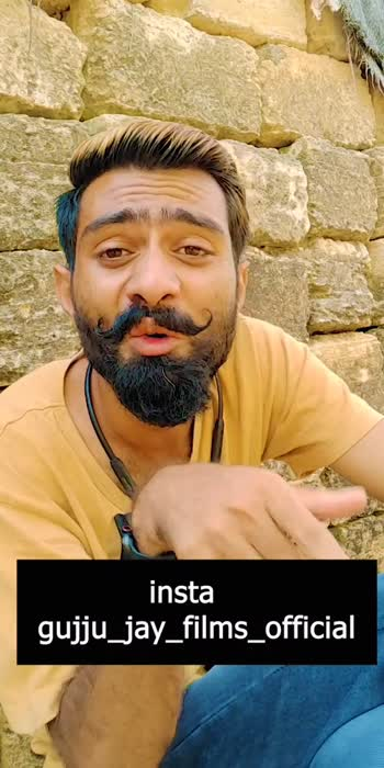#gujjujayfilms #comedy #funny #trending #viral #viralvideo #tiktok #tiktokindia #gujaraticomedy #hamojha #gujjukisena #gujju_the_great #gujjukisena #gujjukigang #gujjucomedy #gujjujokes #gujjujalso #gujjujalwa