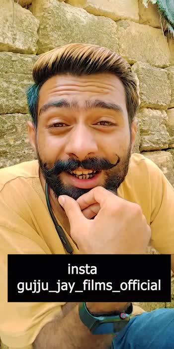 #gujjujayfilms #comedy #funny #trending #viral #viralvideo #gujjukisena #gujjukigang #gujjucomedy #gujjujokes #gujjujalso #gujjujalwa