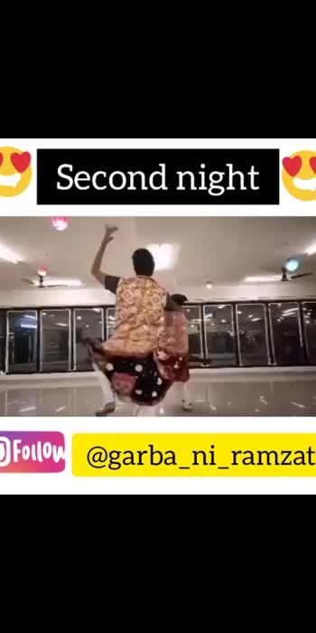 🙏 ફોલ્લો તો કરતા જાઓ. #garba #garbaniramzat #garbalovers #garbalove #garbanimoj #garbanight #garbanight