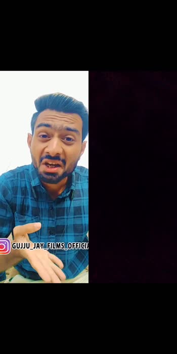 #gujjukigang #chakochaki #gujjujayfilms #roposohahatvchannel