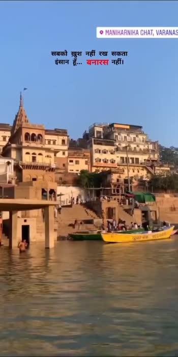 #manikarnika ghat Banaras